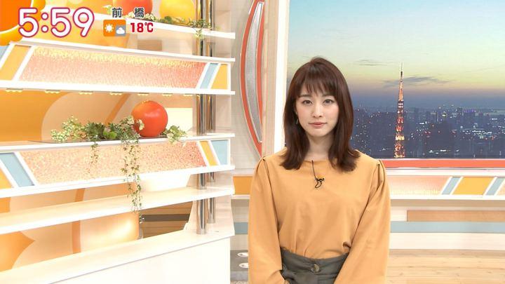 2018年11月26日新井恵理那の画像13枚目