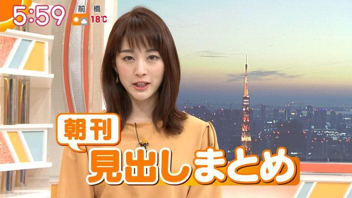 2018年11月26日新井恵理那の画像14枚目