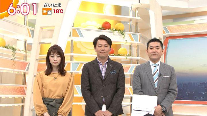 2018年11月26日新井恵理那の画像15枚目
