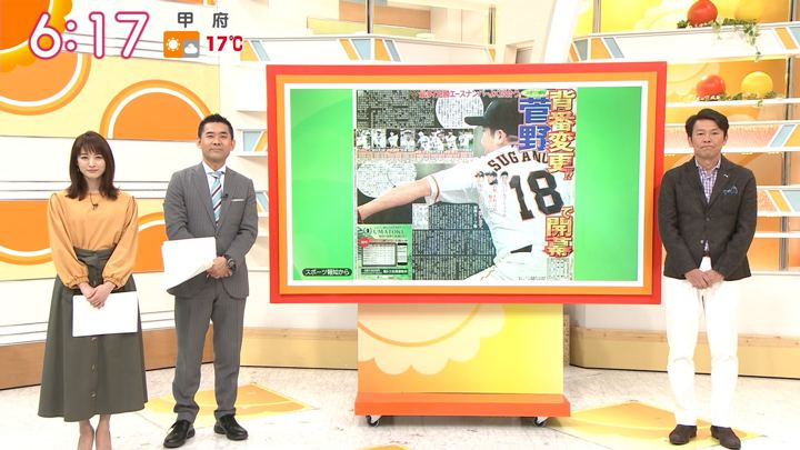 2018年11月26日新井恵理那の画像18枚目