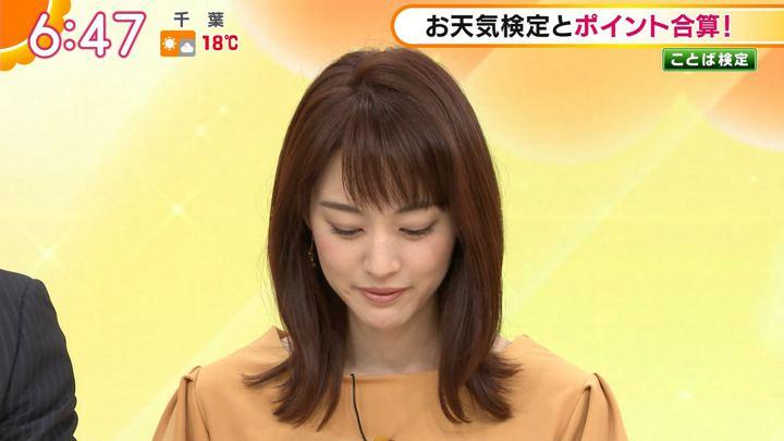 2018年11月26日新井恵理那の画像19枚目