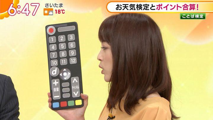 2018年11月26日新井恵理那の画像21枚目