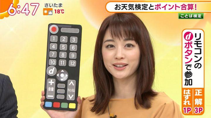 2018年11月26日新井恵理那の画像22枚目