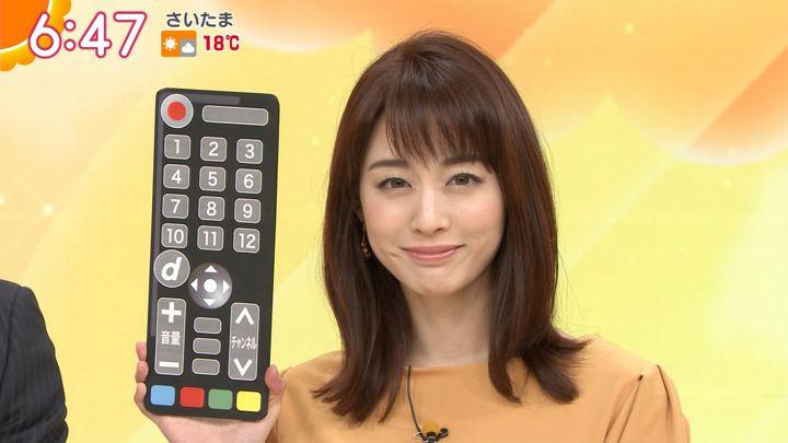 2018年11月26日新井恵理那の画像24枚目
