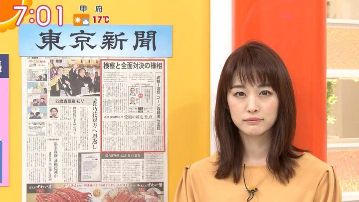 2018年11月26日新井恵理那の画像25枚目