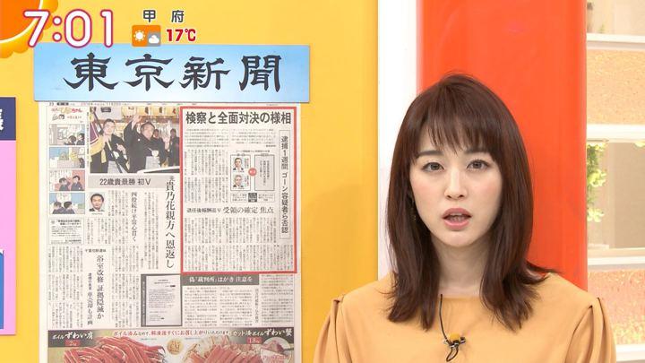 2018年11月26日新井恵理那の画像26枚目
