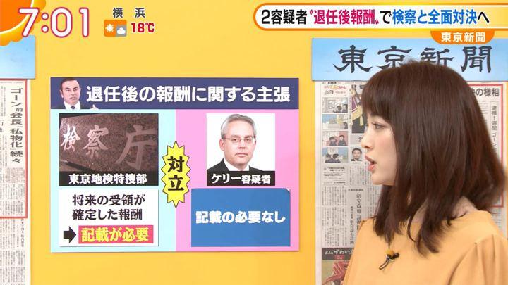 2018年11月26日新井恵理那の画像28枚目