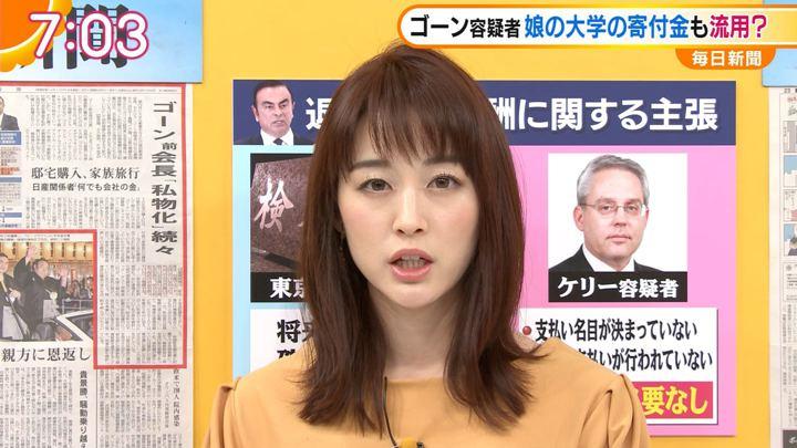 2018年11月26日新井恵理那の画像29枚目