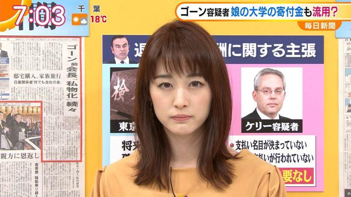 2018年11月26日新井恵理那の画像30枚目