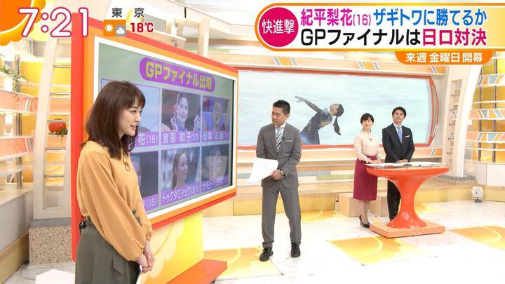 2018年11月26日新井恵理那の画像31枚目