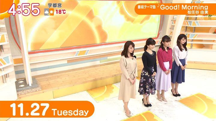 2018年11月27日新井恵理那の画像01枚目