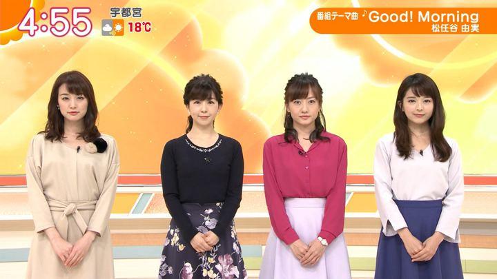 2018年11月27日新井恵理那の画像02枚目