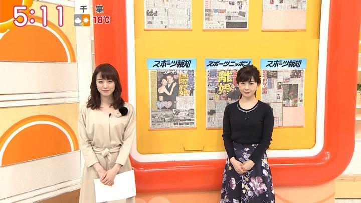 2018年11月27日新井恵理那の画像03枚目