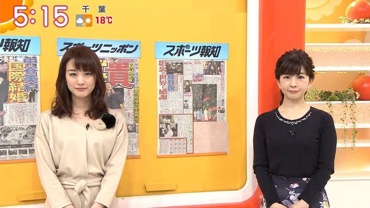 2018年11月27日新井恵理那の画像05枚目