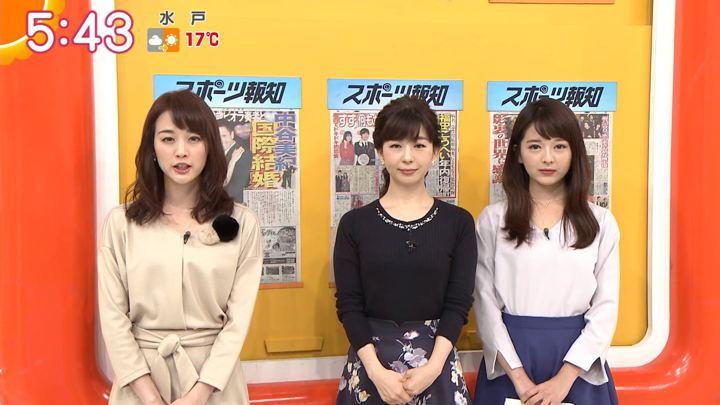 2018年11月27日新井恵理那の画像08枚目