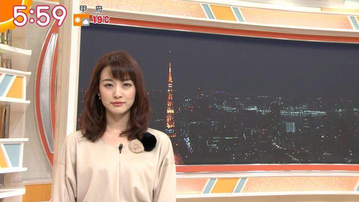 2018年11月27日新井恵理那の画像10枚目