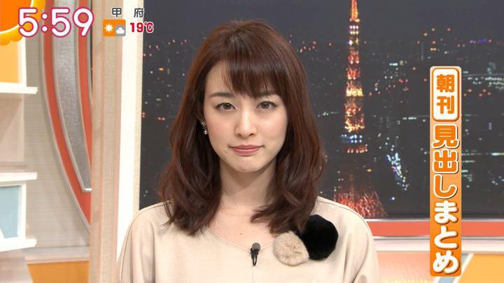 2018年11月27日新井恵理那の画像11枚目