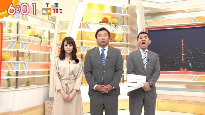 2018年11月27日新井恵理那の画像12枚目