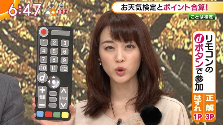 2018年11月27日新井恵理那の画像19枚目