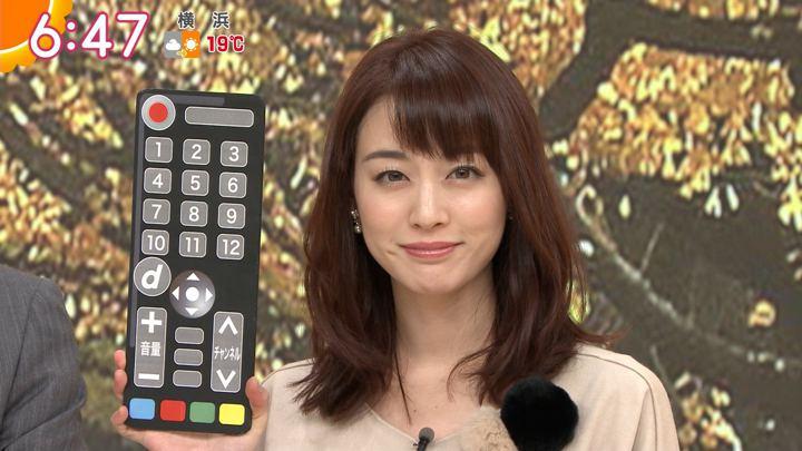 2018年11月27日新井恵理那の画像20枚目