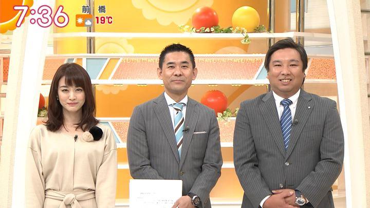 2018年11月27日新井恵理那の画像26枚目