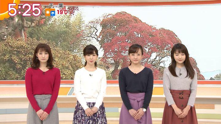 2018年11月28日新井恵理那の画像06枚目