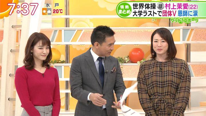 2018年11月28日新井恵理那の画像28枚目