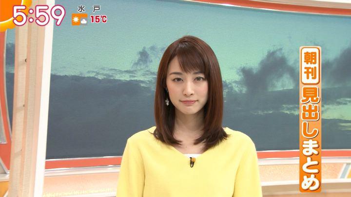 2018年11月29日新井恵理那の画像10枚目