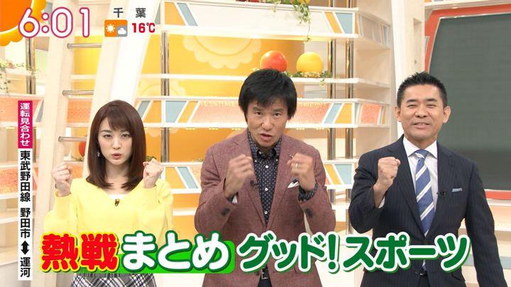 2018年11月29日新井恵理那の画像11枚目