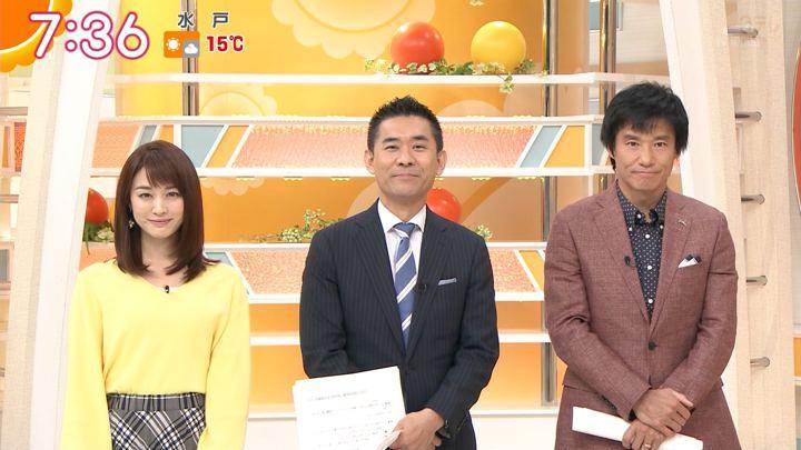2018年11月29日新井恵理那の画像19枚目