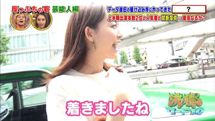 2018年11月30日新井恵理那の画像32枚目