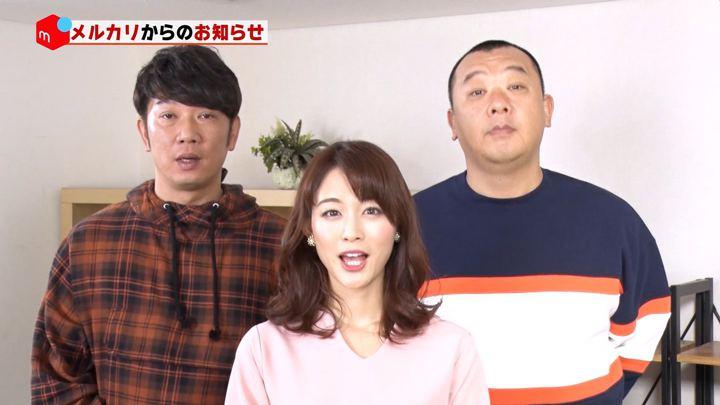 2018年12月02日新井恵理那の画像15枚目