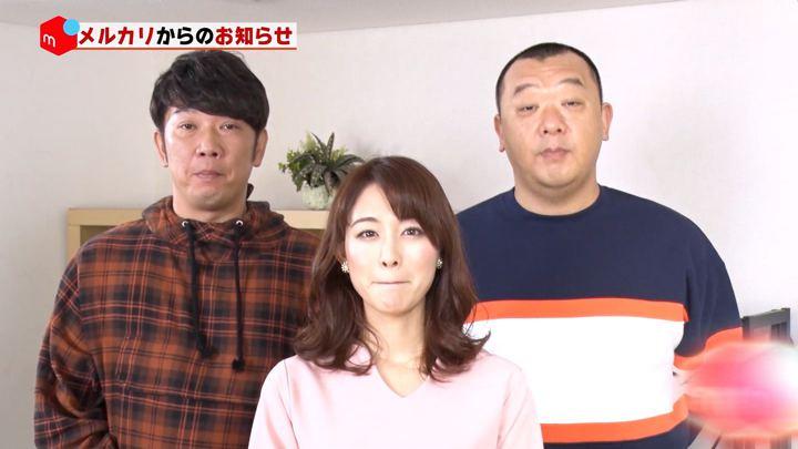 2018年12月02日新井恵理那の画像16枚目