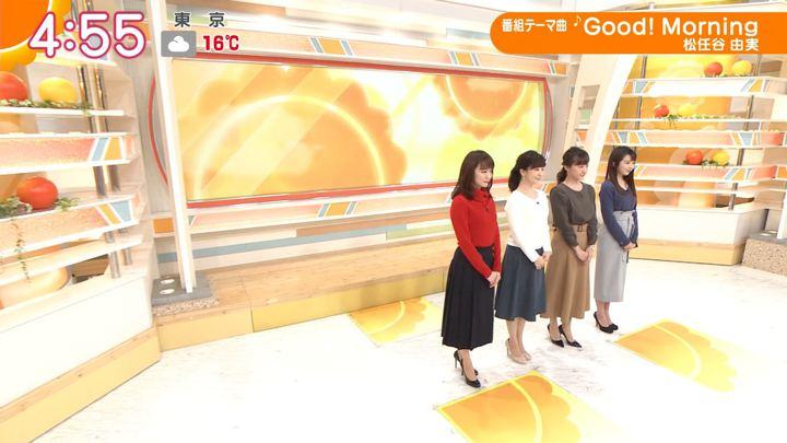2018年12月03日新井恵理那の画像01枚目