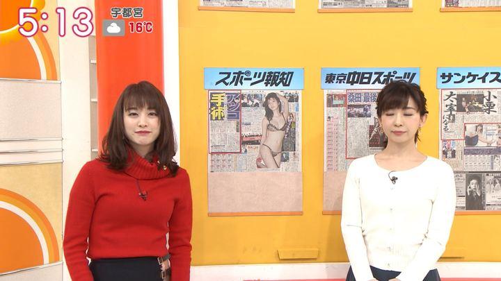 2018年12月03日新井恵理那の画像03枚目