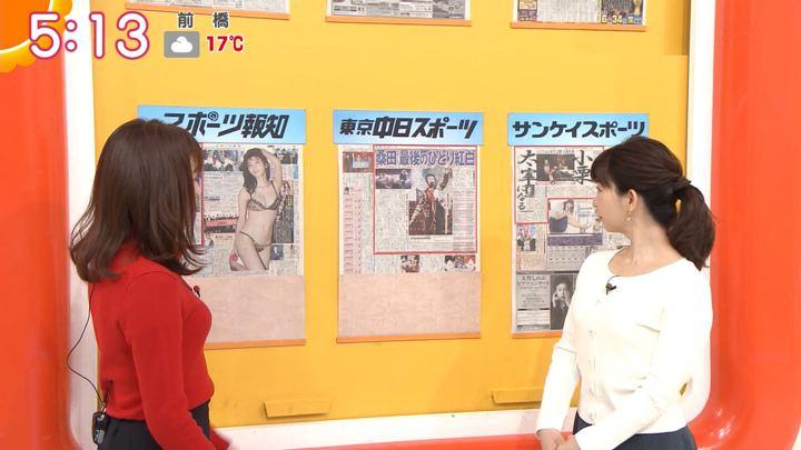 2018年12月03日新井恵理那の画像04枚目