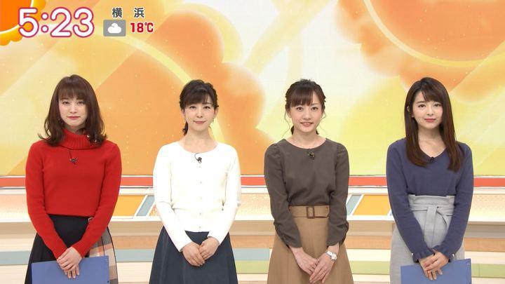 2018年12月03日新井恵理那の画像08枚目