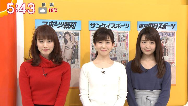 2018年12月03日新井恵理那の画像09枚目