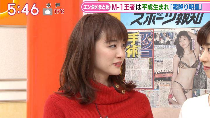 2018年12月03日新井恵理那の画像10枚目