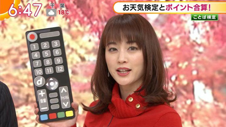 2018年12月03日新井恵理那の画像18枚目