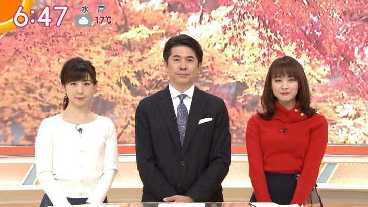 2018年12月03日新井恵理那の画像22枚目