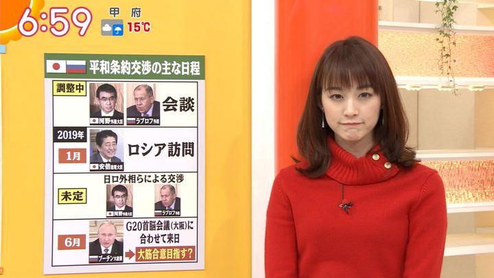 2018年12月03日新井恵理那の画像24枚目