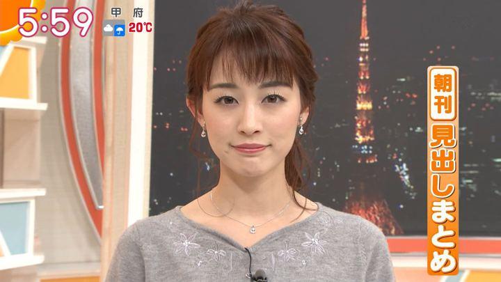 新井恵理那 グッド!モーニング (2018年12月04日放送 34枚)