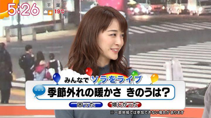 2018年12月05日新井恵理那の画像08枚目