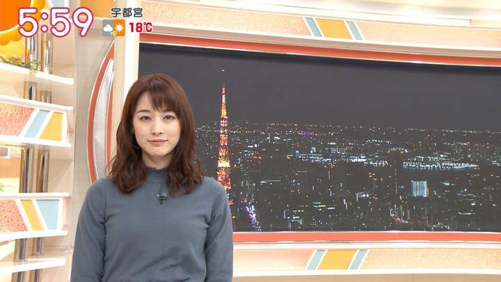 2018年12月05日新井恵理那の画像12枚目