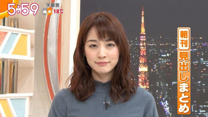 2018年12月05日新井恵理那の画像13枚目