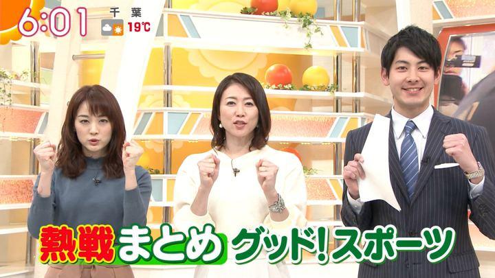 2018年12月05日新井恵理那の画像15枚目