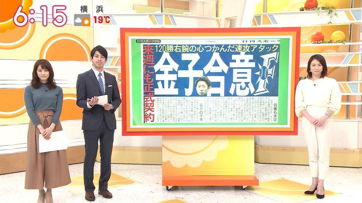 2018年12月05日新井恵理那の画像18枚目