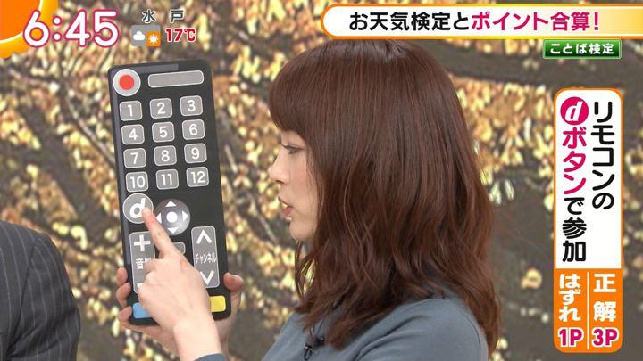 2018年12月05日新井恵理那の画像20枚目