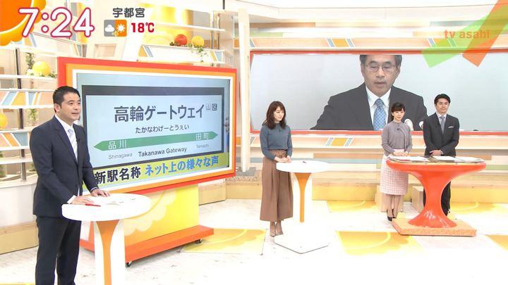 2018年12月05日新井恵理那の画像25枚目